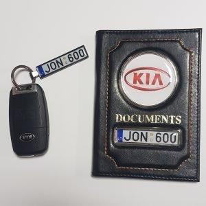 Personalizuoti dėklai dokumetams su raktų pakabuku